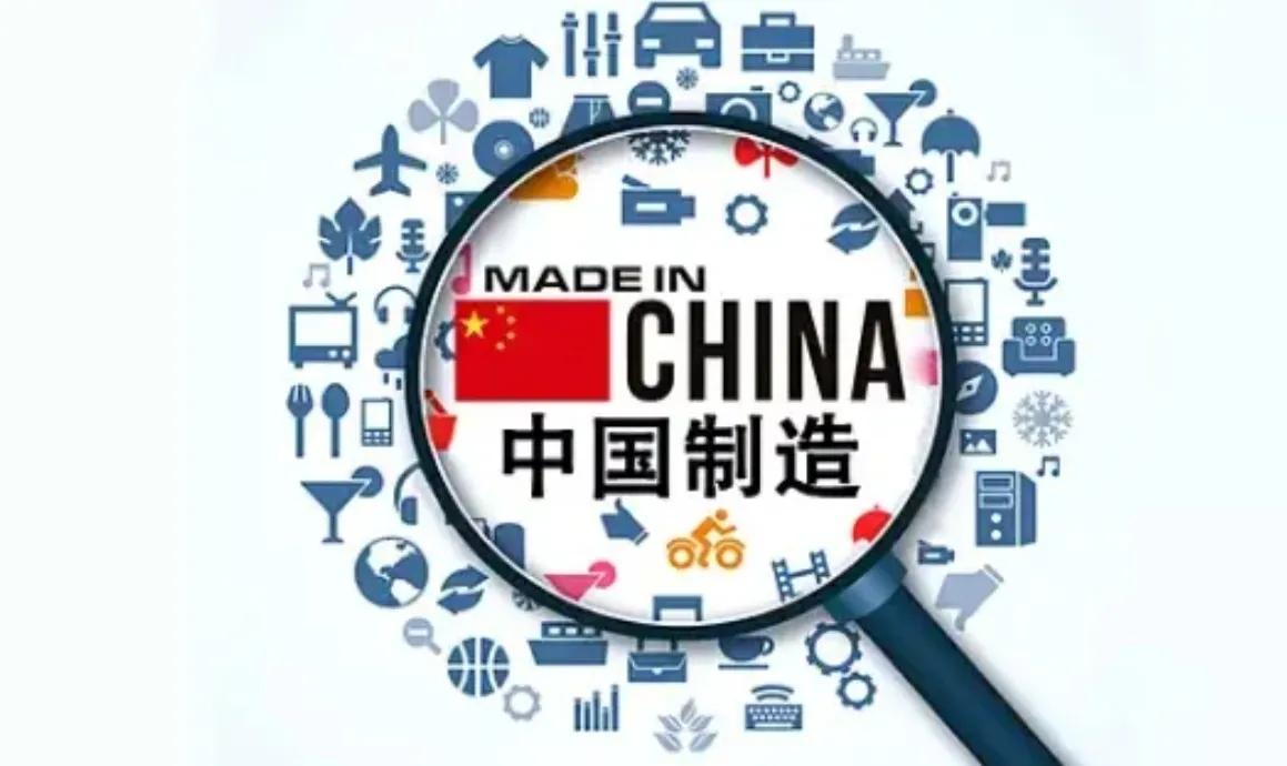制造业占比持续下降,中国该怎样应对制造业,实现共同富裕?