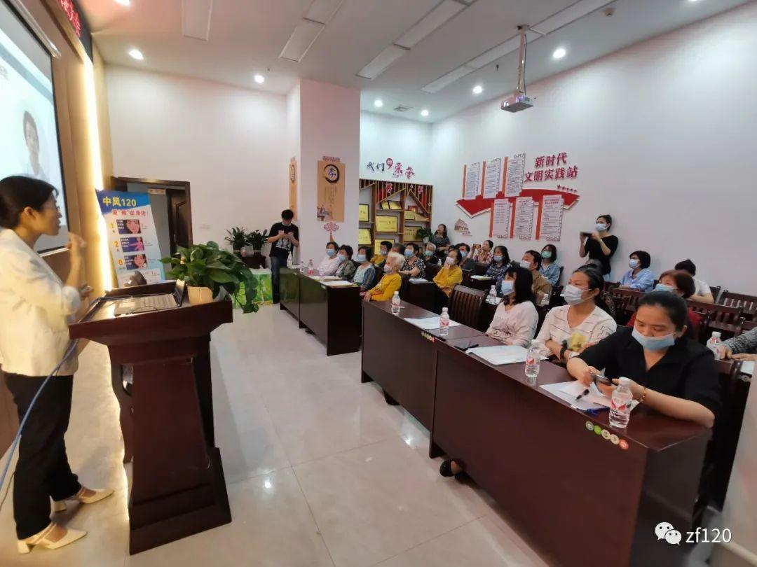 中风120,广西在行动!(一)柳州市人民医院