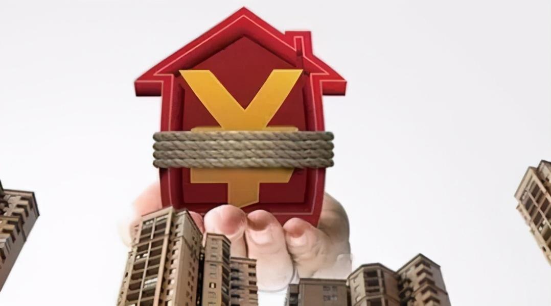第8次降息又落空!6万亿房贷下,房价还不停的涨?