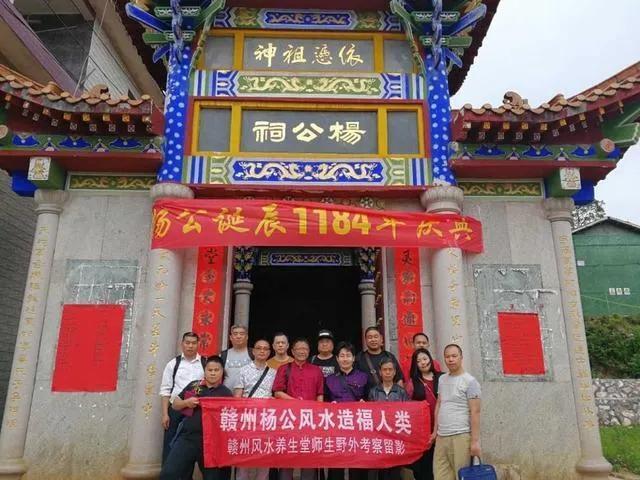 曾祥裕风水团队顺着赣州崆峒山龙脉寻访杨仙岭杨公仙迹