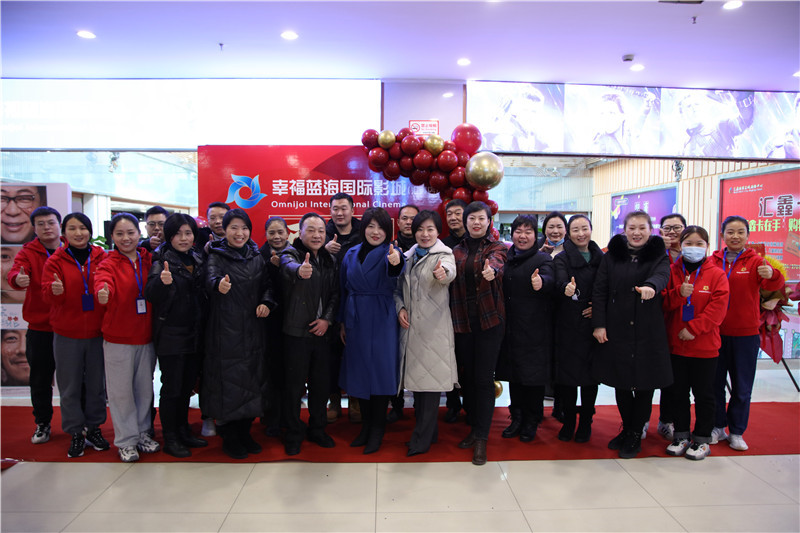 幸福蓝海国际影城正式落户阜阳汇鑫广场,开启平价观影新体验