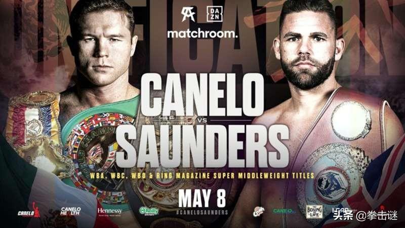 拳坛新秀直言:阿瓦雷兹也将以KO的方式击败桑德斯