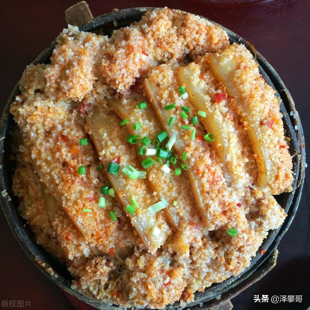 热菜 粉蒸肉的制作方法