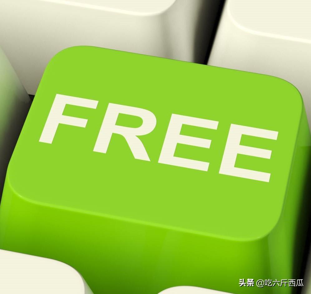 """dd68eb455bed4e1b9d3301b2abb6d831?from=pc - 田柯:互联网时代,最贵的就是""""免费""""的"""