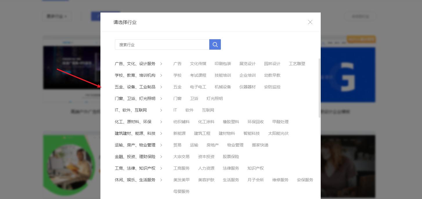 网站设计入门设计心得,如何快速设计出常规的网站方法分享