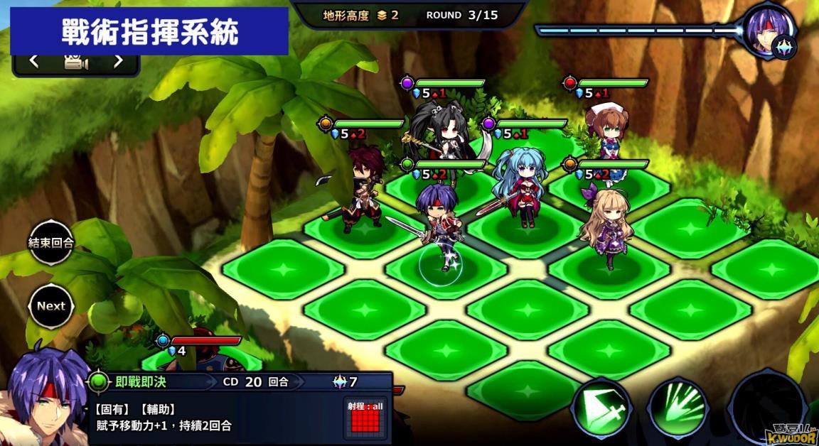 《风色幻想sp手机版》全新系统玩法介绍 同步释出沙画二部曲