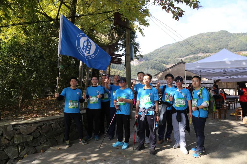国家百万公里健身步道2020宁波发布会举行