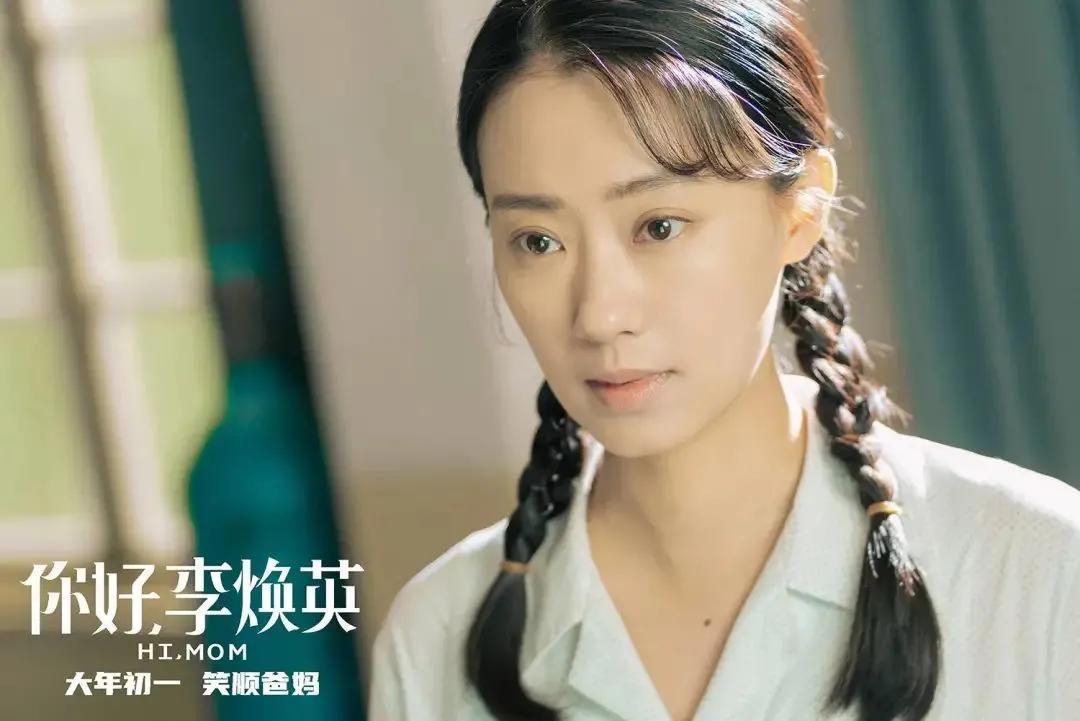《你好,李焕英》献给每一位母亲的电影