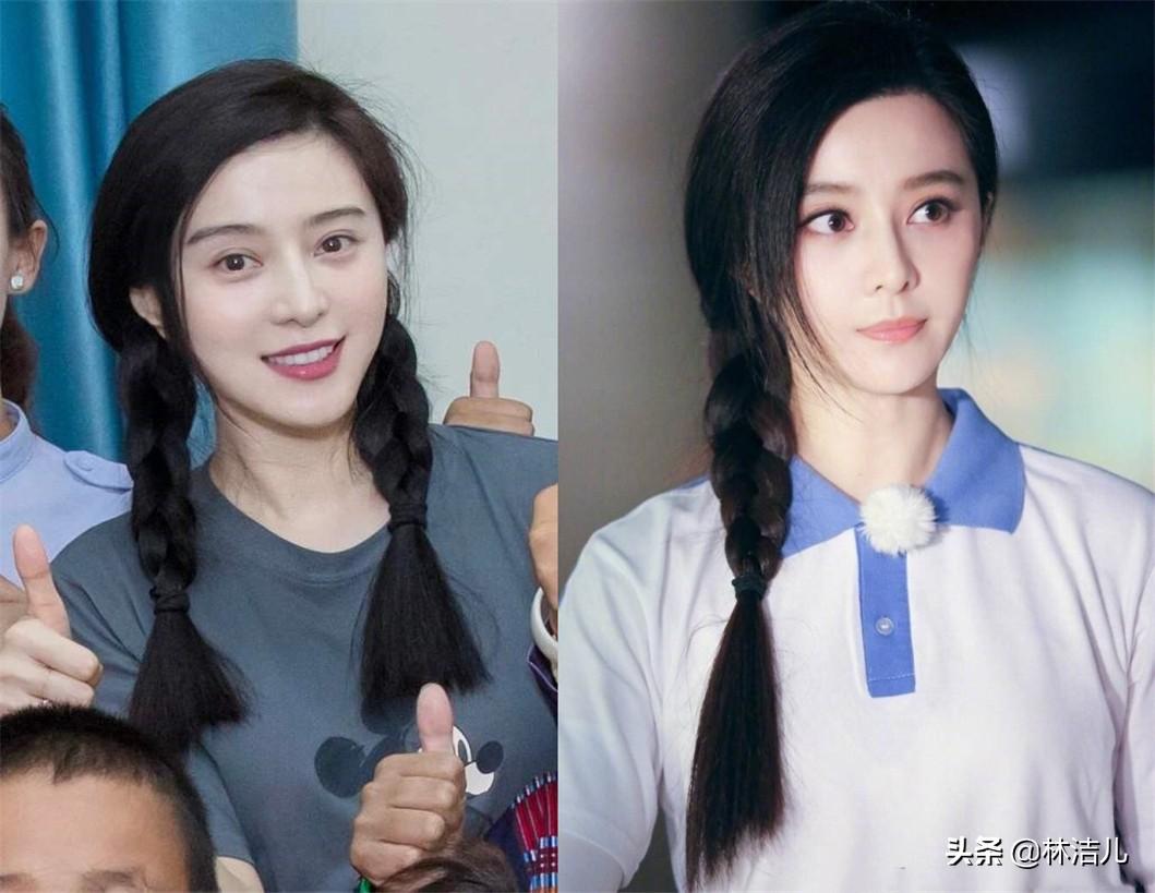 """双马尾被取代了,刘诗诗、周迅近期都在梳""""侧扎发"""",少女感十足"""