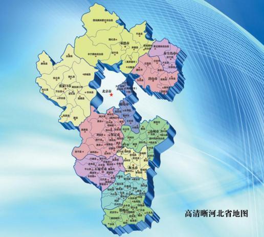 河北省一县级市,人口超60万,是刘备、张飞的出生地!