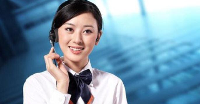 呼叫客服外包是怎样管理的?有哪些条件?