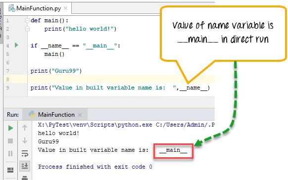 DAY4-step1 Python主函数:正确理解__main__