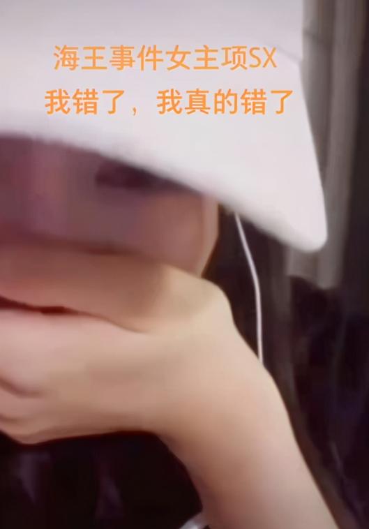 【女海王結局】張科峰被刑拘6天,項思醒遭退婚,并退還1800萬彩禮