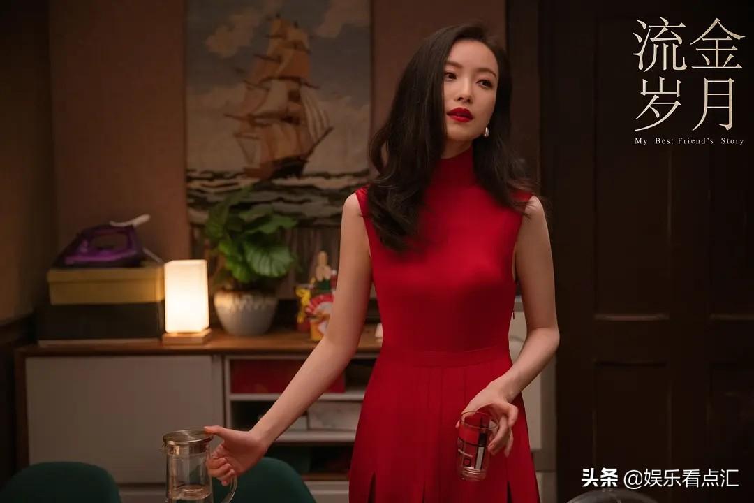 《流金岁月》收视率低迷,放弃炒女女CP,主宣传一人