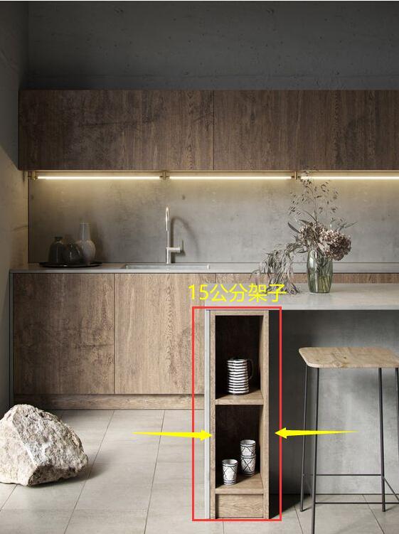 再装厨房岛台都学学,下面加个小立架,15公分就能增加双倍收纳