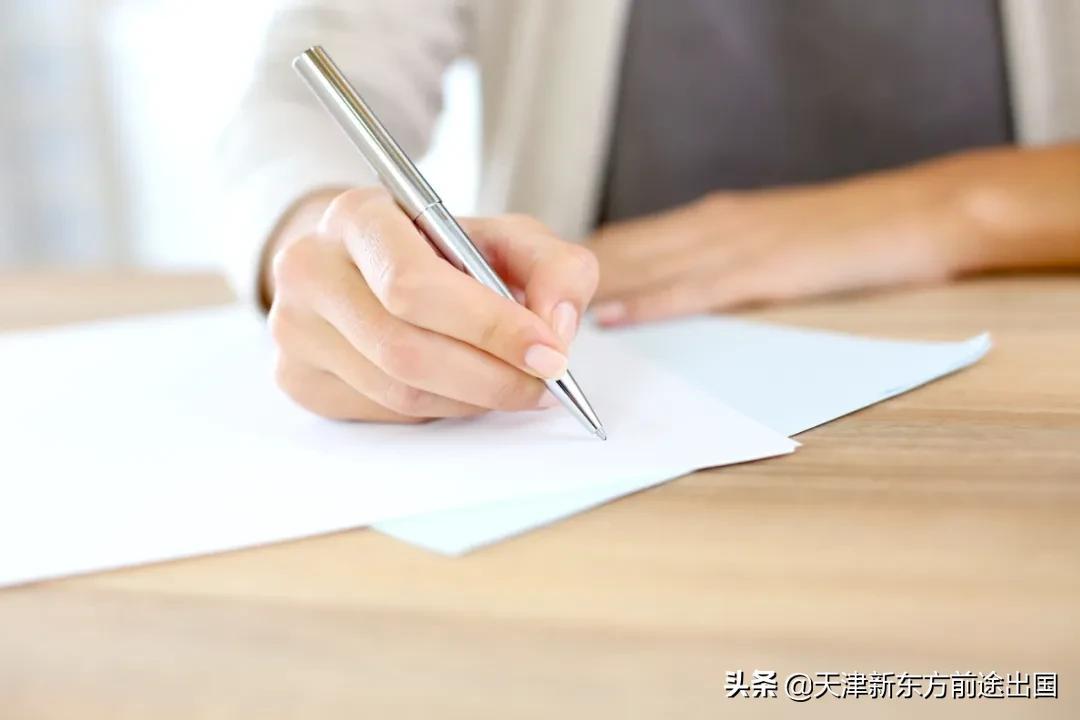 留学申请必备!个人陈述怎么写?