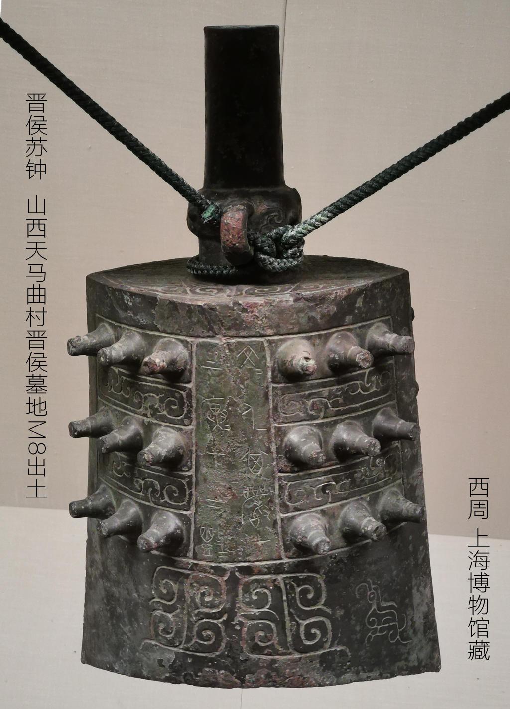 """""""国宝""""中的""""国宝""""——禁止出国的青铜器(上)"""