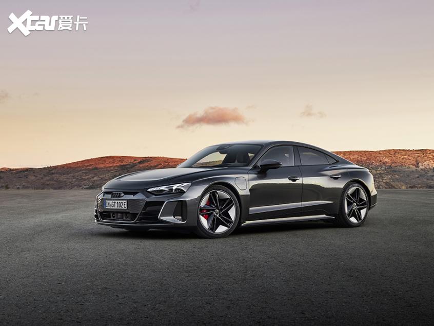 奥迪e-tron GT正式全球首发 将春季上市