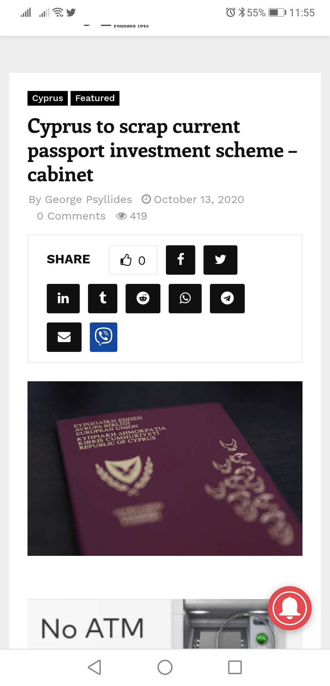 最新消息!塞浦路斯护照项目暂时关停