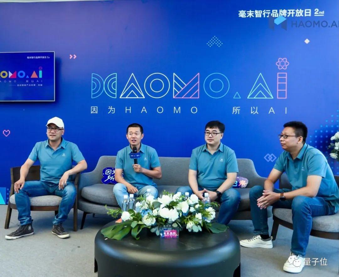 毫末智行,现在是中国营收增速最快的无人车公司