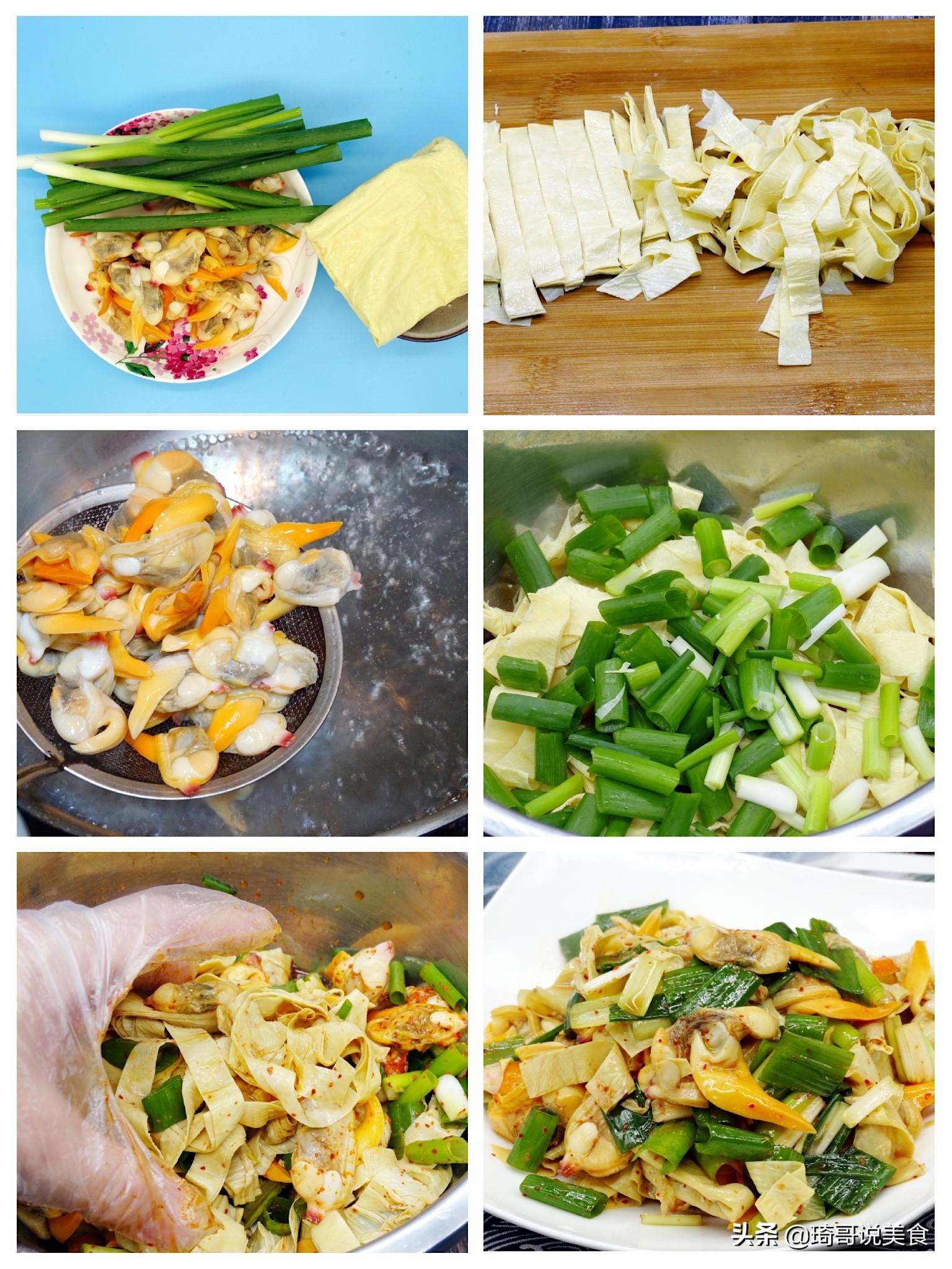 2021春节凉菜清单,比满桌鱼肉受欢迎,10道图解,简单易学 食材宝典 第17张