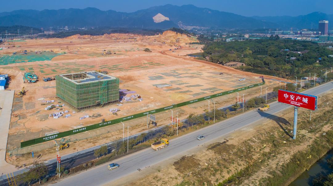 众安生产城工业园:打造粤港澳大湾区基准工业园
