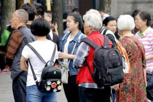"""再过30年,中国将成""""最老""""国家?"""