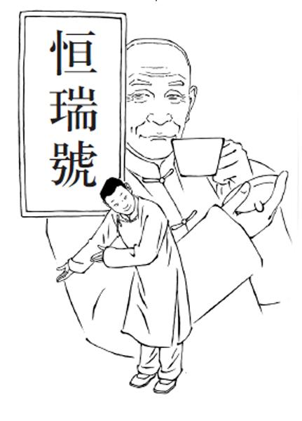 高人(民间故事)