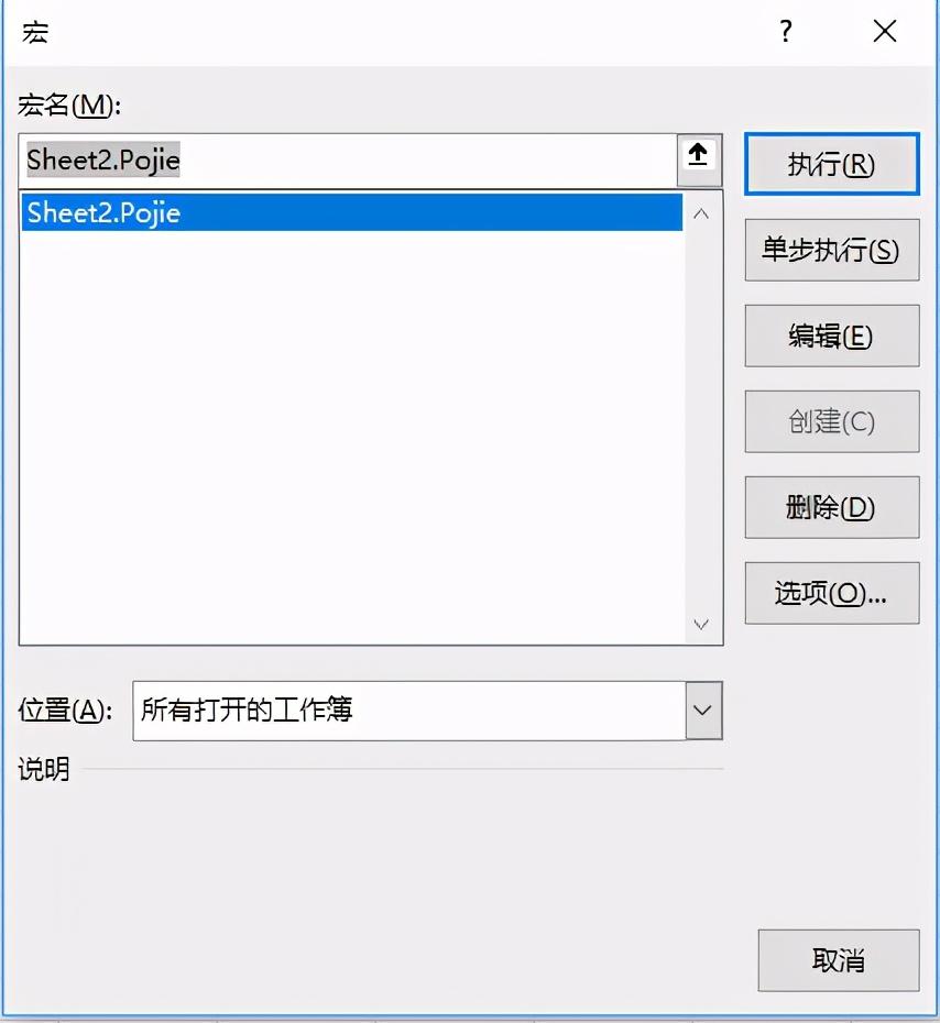 撤销工作表保护原密码(考勤表保护密码是多少)