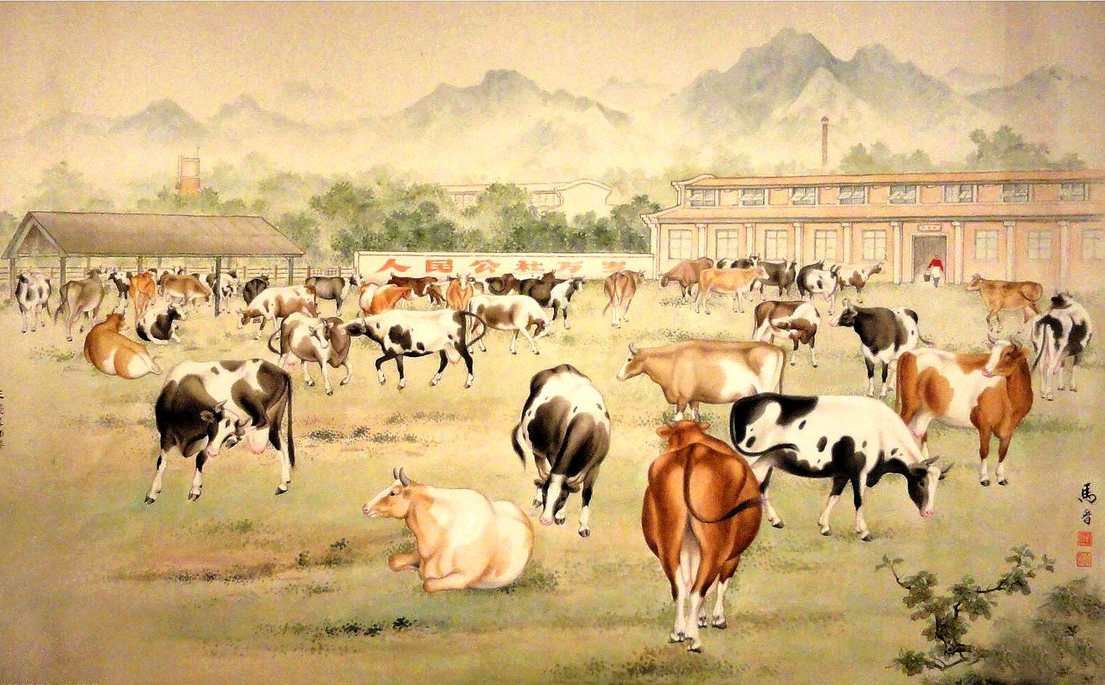 农村题材养牛养羊的年画