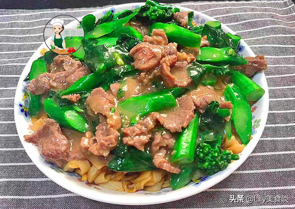 牛肉芥蓝炒河粉做法步骤图 孩子爱吃又营养