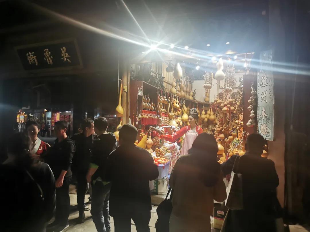 """2021""""春风十里又见黄山""""——女主播带你游黄山活动顺利举行"""