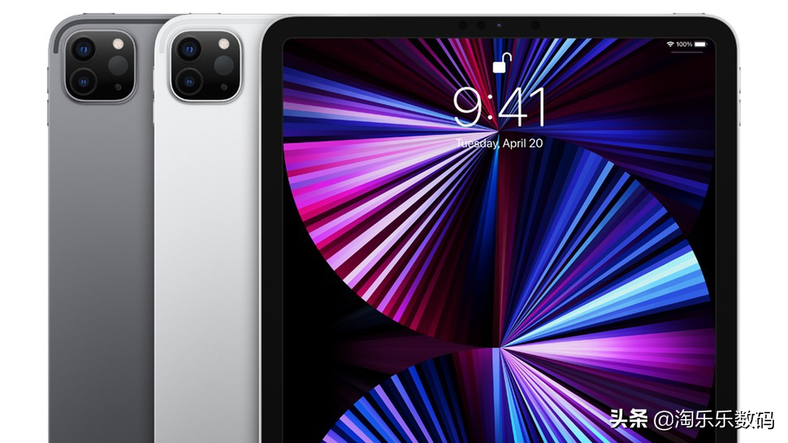 iPad Air 4与iPad Pro 2021对比差异区别在哪里?