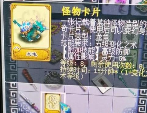 梦幻西游:长安城依旧屹立不倒?从1个新区出现后,开始动摇了