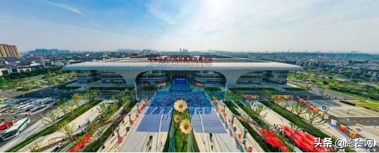 2020年国际亳州中医药博览会暨第36届全国亳州中药材交易会