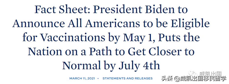 最新:美签面试,4月取消