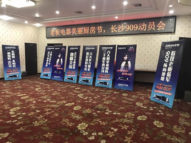 2020九江企业年会十大主题活动策划方案