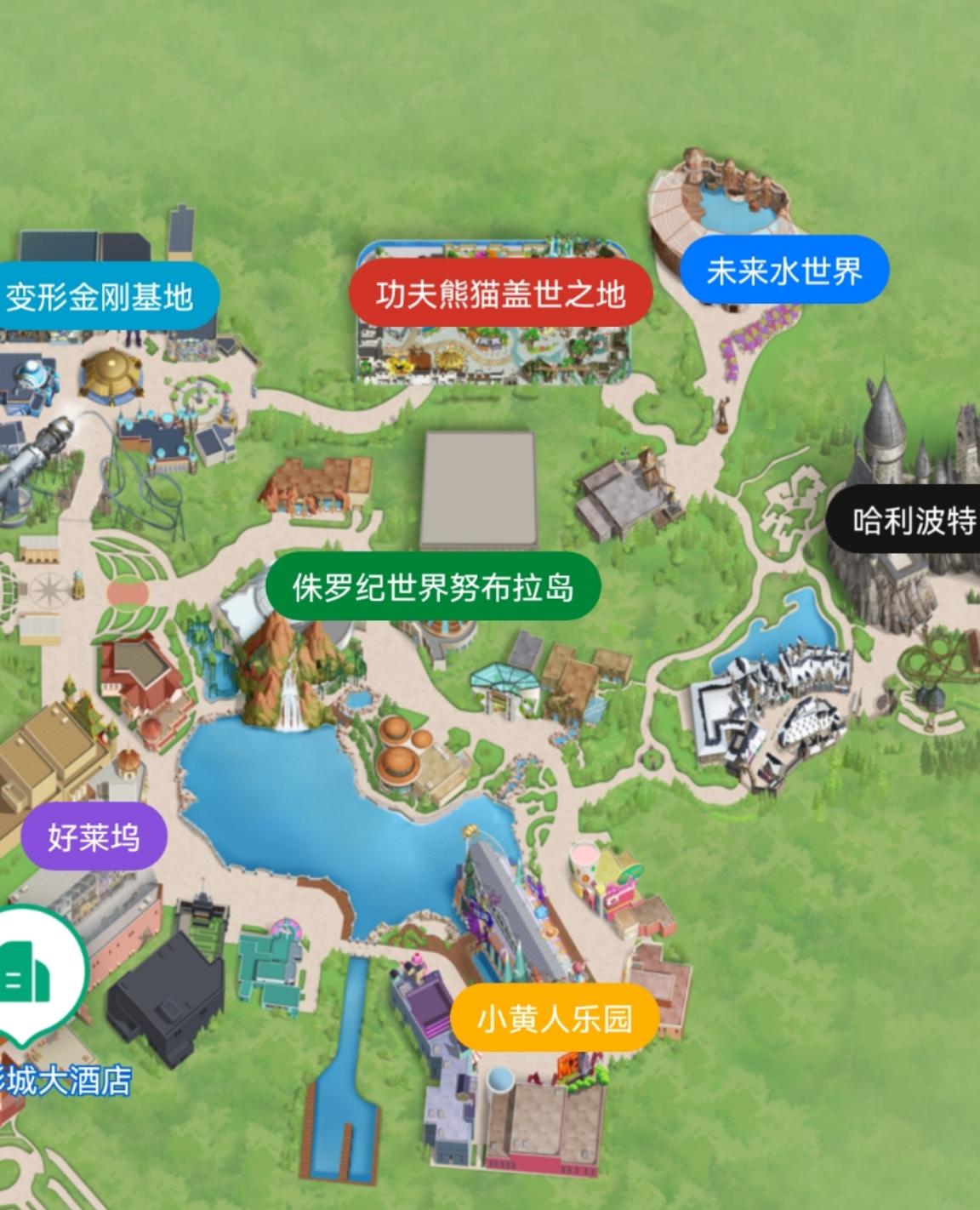 北京环球影城初体验,游玩攻略