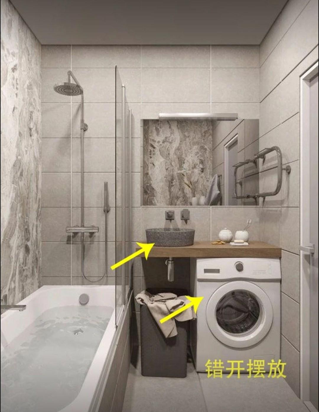 洗衣机不用放阳台,这样装,2㎡的卫生间也能塞得下,太实用了