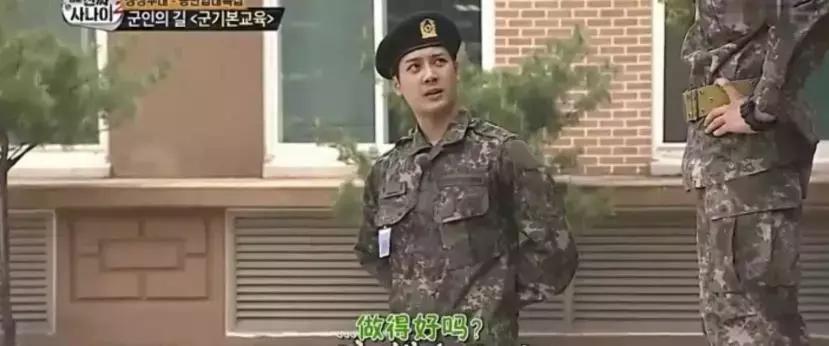 这档韩综的爆笑名场面,不能我一个人哈哈哈哈哈