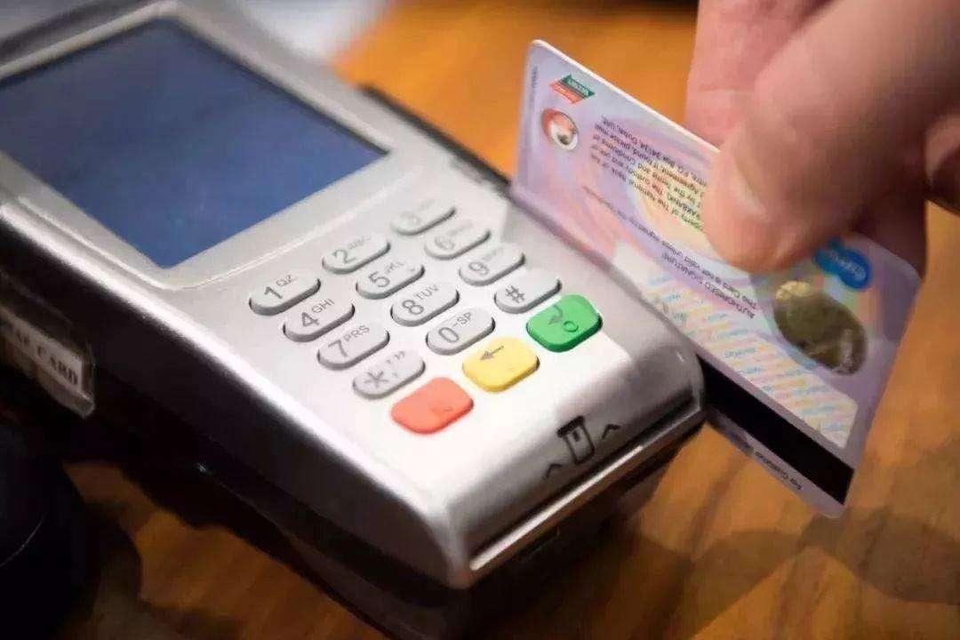 多家信用卡第三方刷卡机消费不再有积分,银行是治套现还是防羊毛