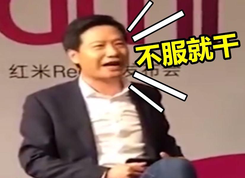 小米集团王嵋:得屌丝者得天下,雷军要怒了!直播带货要实名认证
