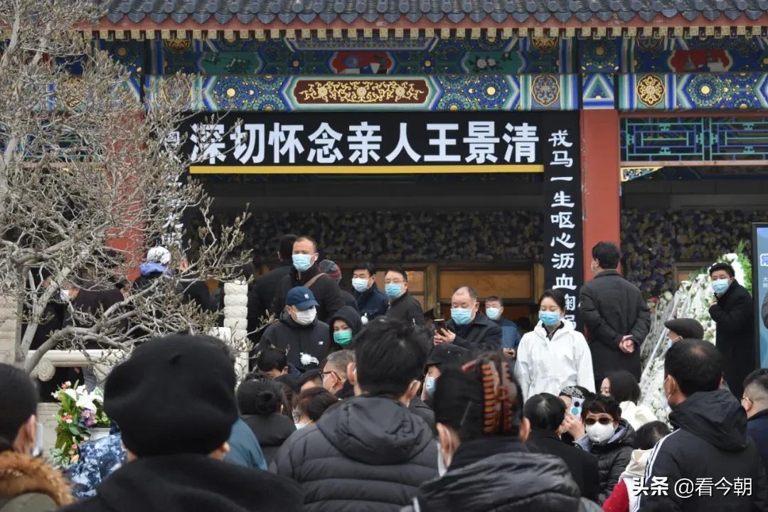 红色文化研究院创始人王景清永铭心中