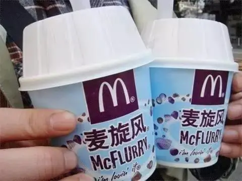 全东莞M记「麦乐鸡」0元吃,仅限一天