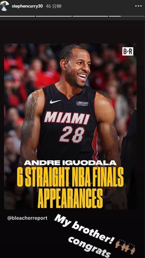 抢库里FMVP的男人掀开了棺材板!连续6年闯进NBA总决赛