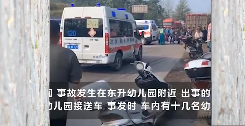 幼儿园校车撞上大货车,4死9伤,校车涉嫌超载