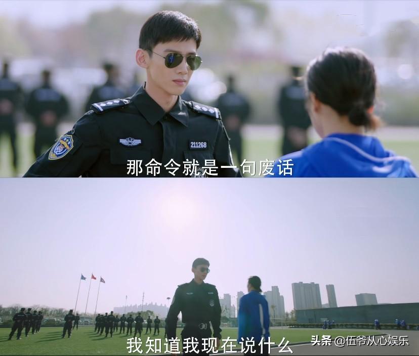 白敬亭新剧尝试警察新身份,演技在线,墨镜制服装酷帅好绝