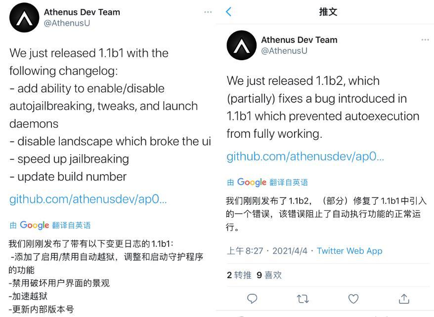 ios屏蔽更新描述文件(永久屏蔽ios更新)