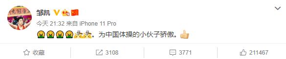 裁判抢戏!桥本3次失误仍夺冠,肖若腾获银牌,4名奥运冠军齐发声