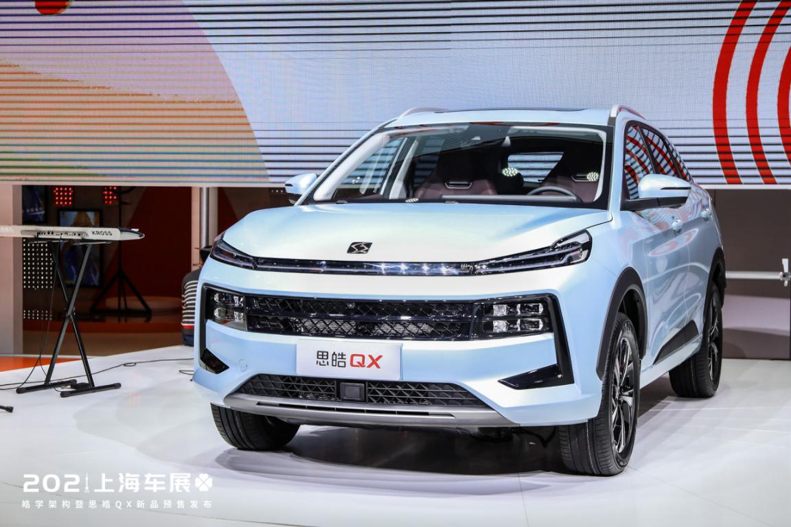 中国主流汽车电视联盟走进思皓汽车,体验产品智能黑科技